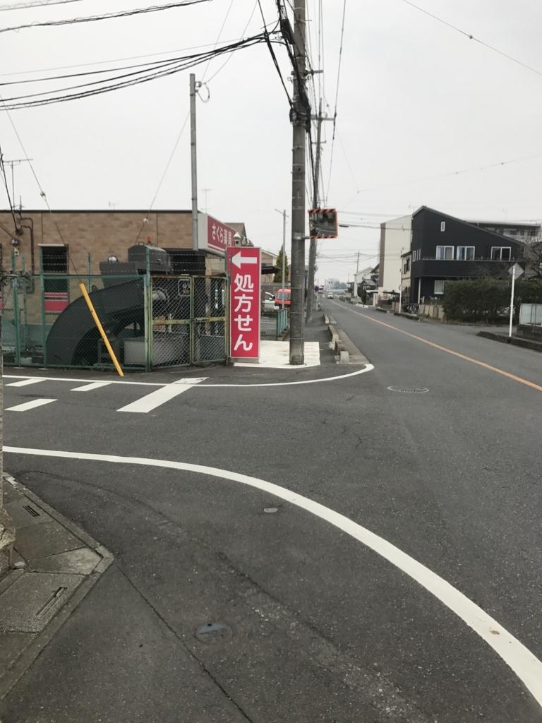 f:id:yubayashi88:20171219131309j:plain:w700:h500