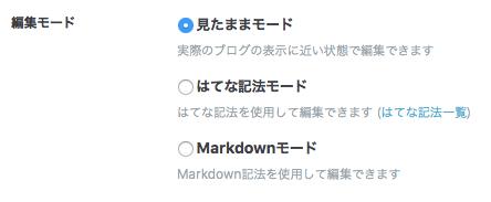 f:id:yubayashi88:20180117221458p:plain