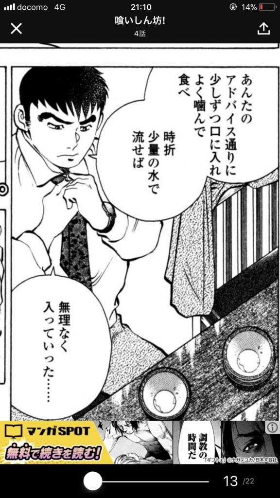f:id:yubayashi88:20180121135634j:plain:w500:h700
