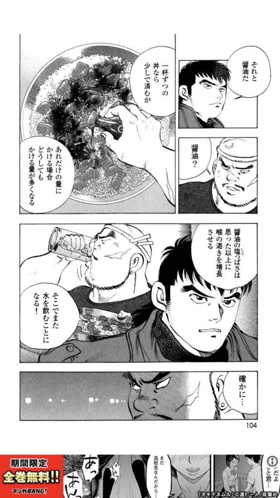 f:id:yubayashi88:20180121135701j:plain:w500:h700