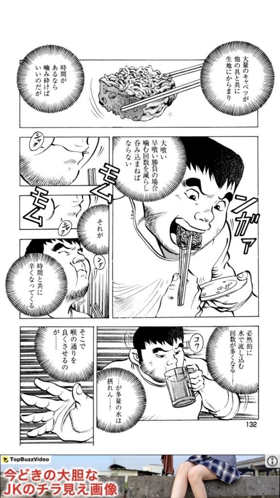 f:id:yubayashi88:20180121140409j:plain