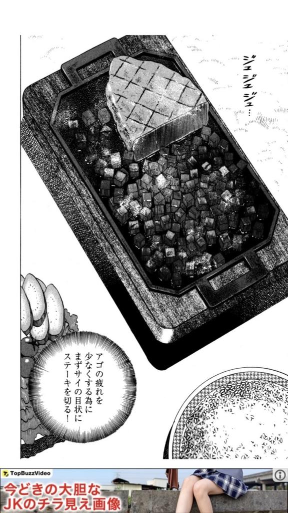 f:id:yubayashi88:20180121141508j:plain