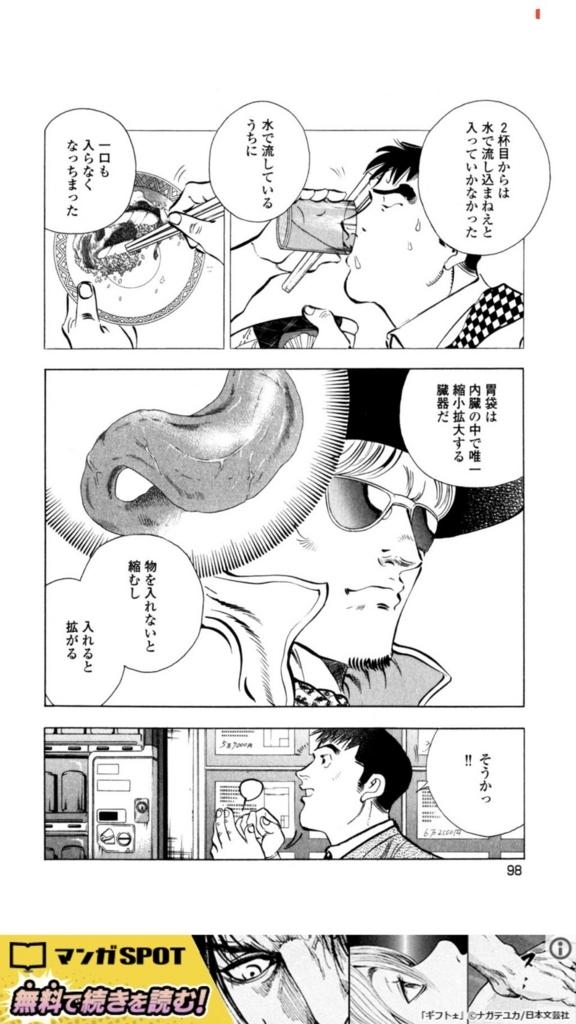 f:id:yubayashi88:20180121143641j:plain