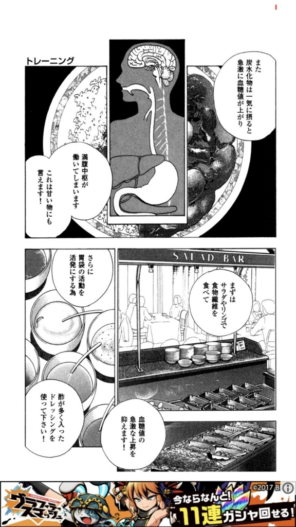 f:id:yubayashi88:20180121144531j:plain