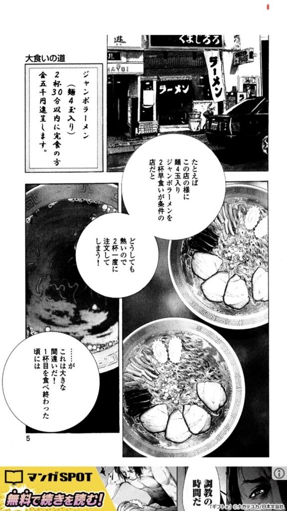 f:id:yubayashi88:20180121145154j:plain