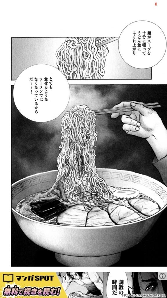 f:id:yubayashi88:20180121145214j:plain