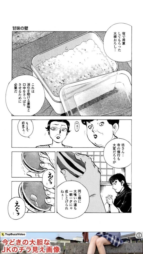 f:id:yubayashi88:20180121150911j:plain