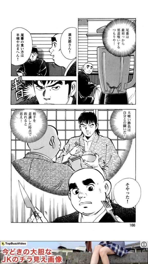 f:id:yubayashi88:20180121151511j:plain
