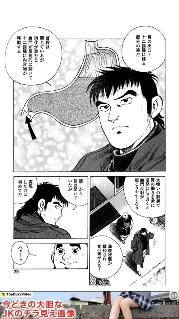 f:id:yubayashi88:20180121152541j:plain
