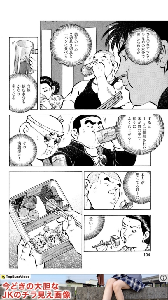 f:id:yubayashi88:20180121221749j:plain