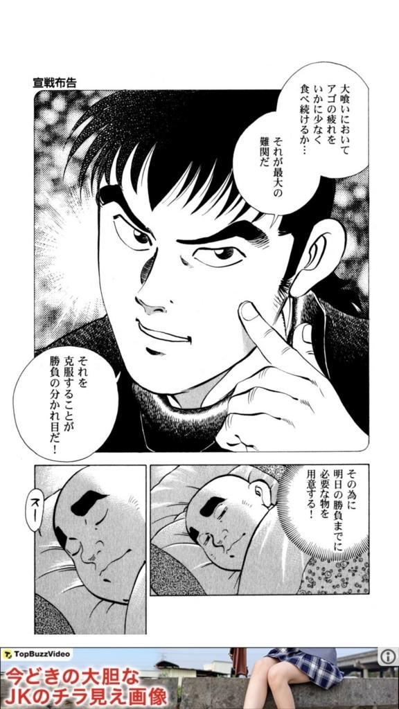 f:id:yubayashi88:20180121221830j:plain