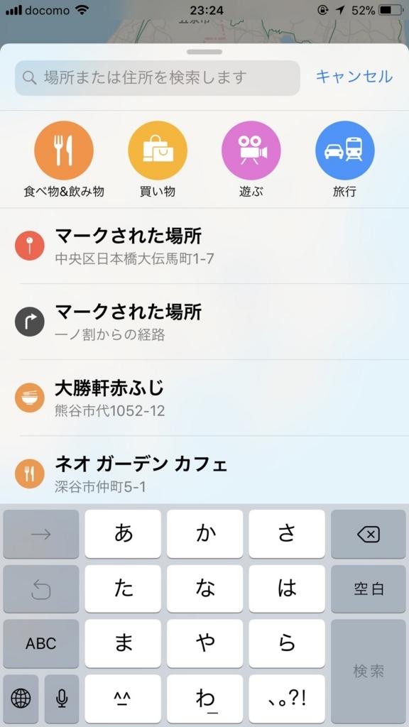f:id:yubayashi88:20180215232845j:plain:h600:w500