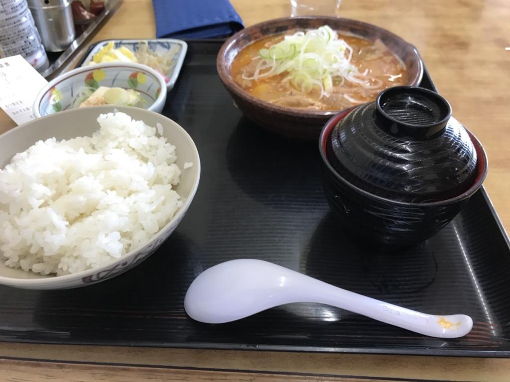 f:id:yubayashi88:20180215233756j:plain