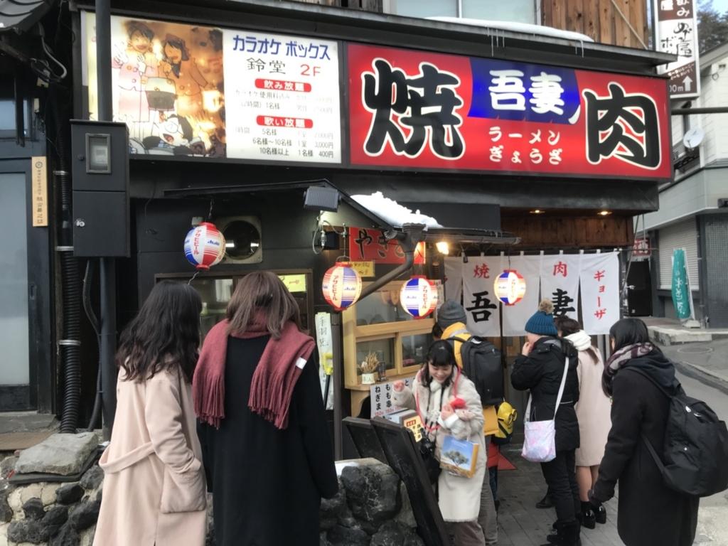 f:id:yubayashi88:20180224190030j:plain