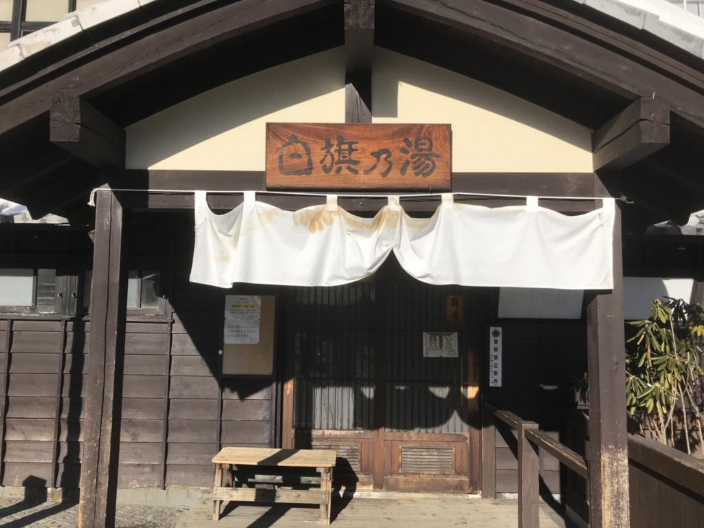 f:id:yubayashi88:20180305200420j:plain