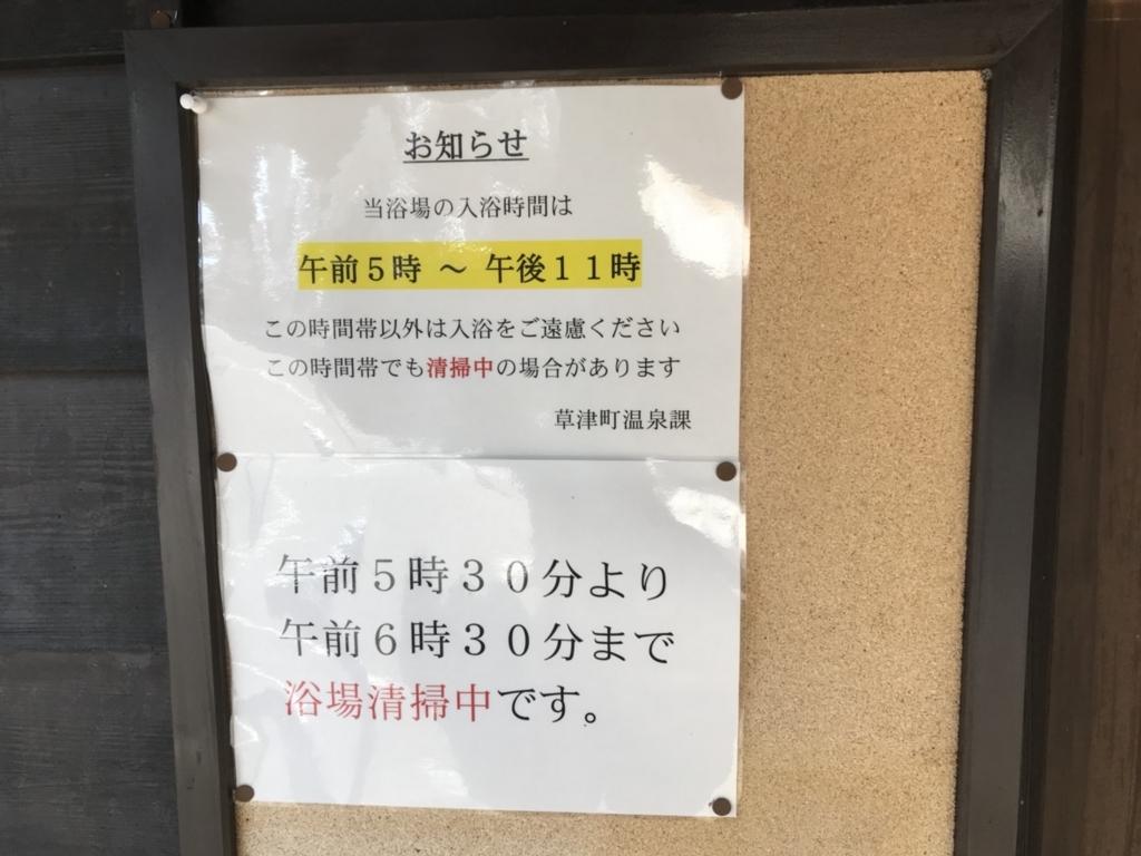 f:id:yubayashi88:20180305200503j:plain