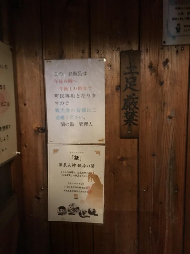 f:id:yubayashi88:20180305230055j:plain