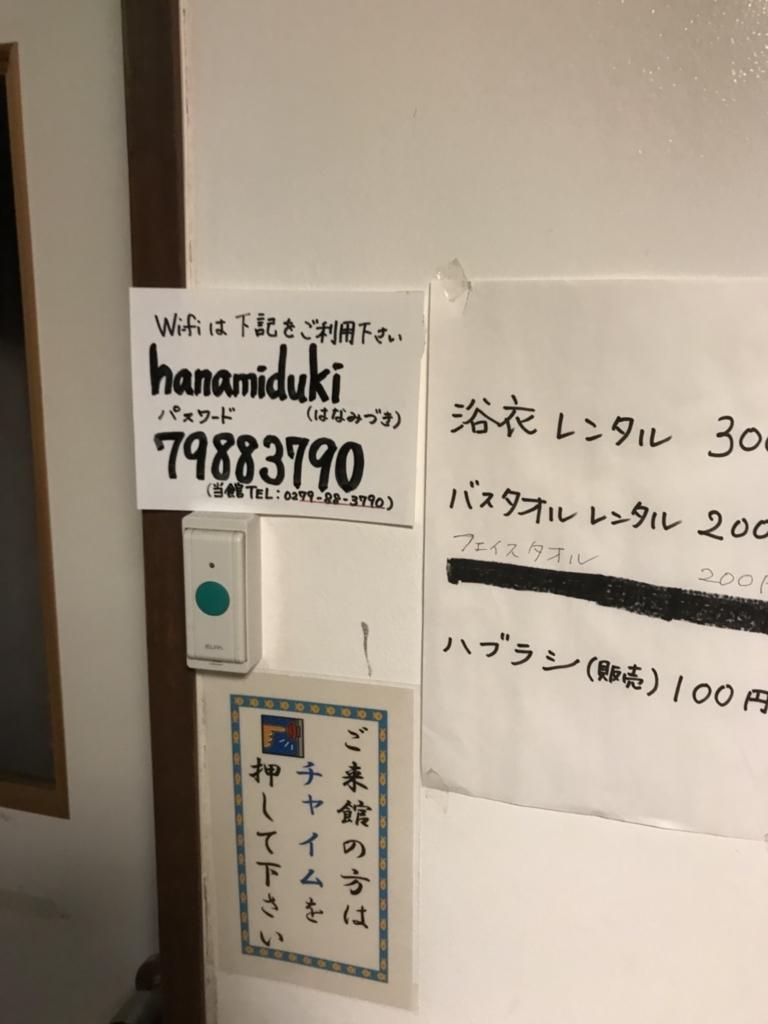 f:id:yubayashi88:20180307220347j:plain
