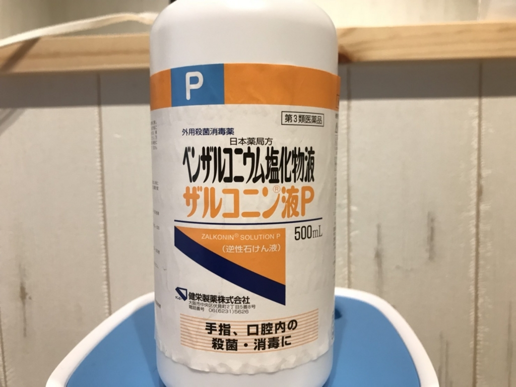 f:id:yubayashi88:20180603184242j:plain