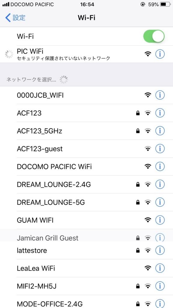 f:id:yubayashi88:20180604162850j:plain
