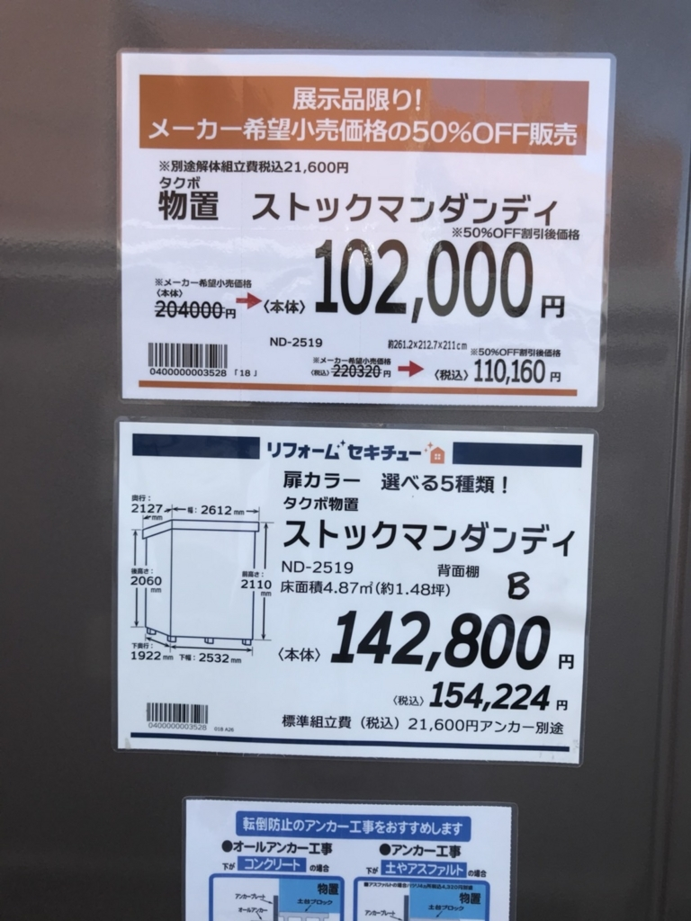 f:id:yubayashi88:20180706143358j:plain