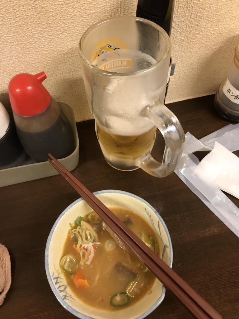 f:id:yubayashi88:20181013203315j:plain