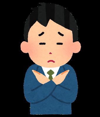 f:id:yubayashi88:20190123184751p:plain