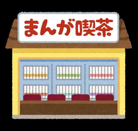 f:id:yubayashi88:20190203073629p:plain