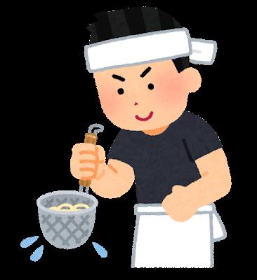 f:id:yubayashi88:20190203162452p:plain