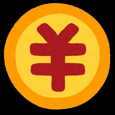 f:id:yubayashi88:20190213122718p:plain