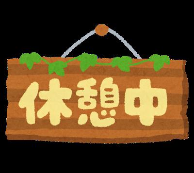f:id:yubayashi88:20190216193955p:plain