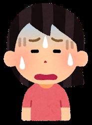 f:id:yubayashi88:20190218163939p:plain