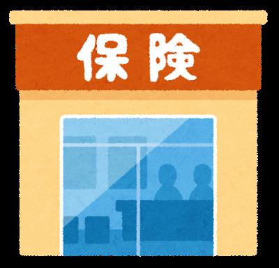 f:id:yubayashi88:20190220082020p:plain