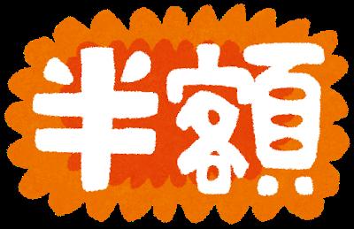 f:id:yubayashi88:20190228222557p:plain