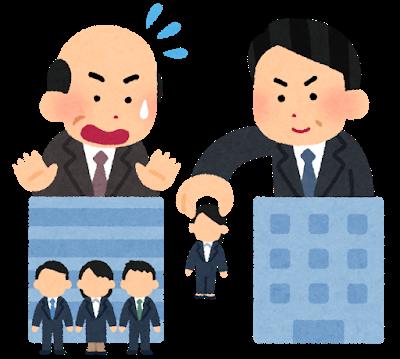 f:id:yubayashi88:20190313202811p:plain