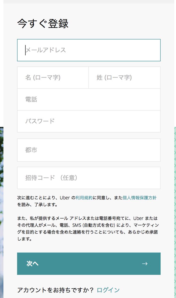 f:id:yubayashi88:20190327071352p:plain:w320:h500
