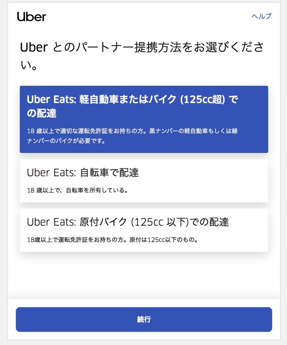 f:id:yubayashi88:20190327071422p:plain:w320:h500