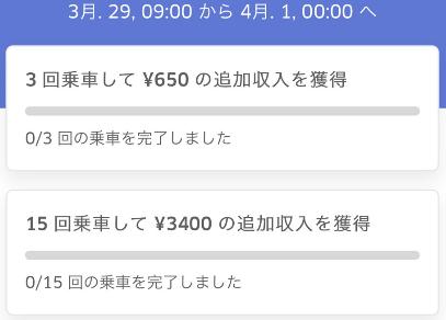 f:id:yubayashi88:20190329102943p:plain