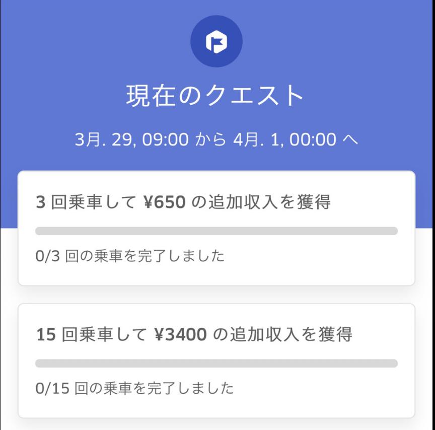 f:id:yubayashi88:20190401215625p:plain