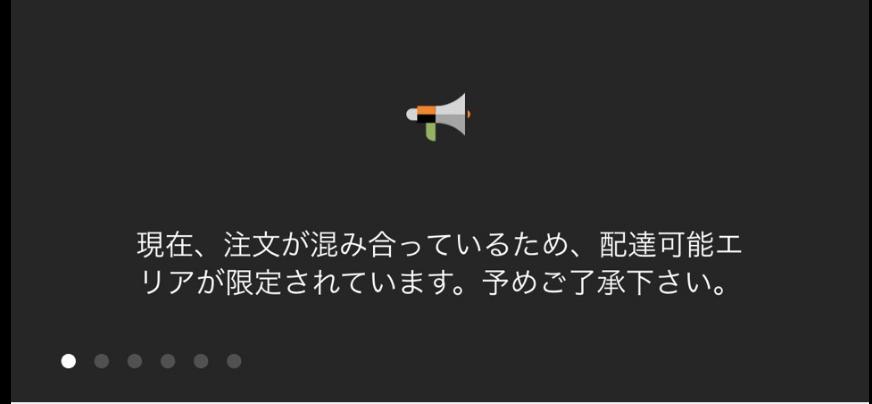 f:id:yubayashi88:20190401221711p:plain