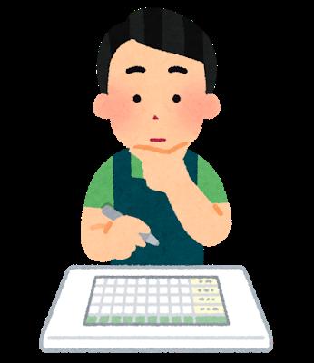 f:id:yubayashi88:20190409090735p:plain