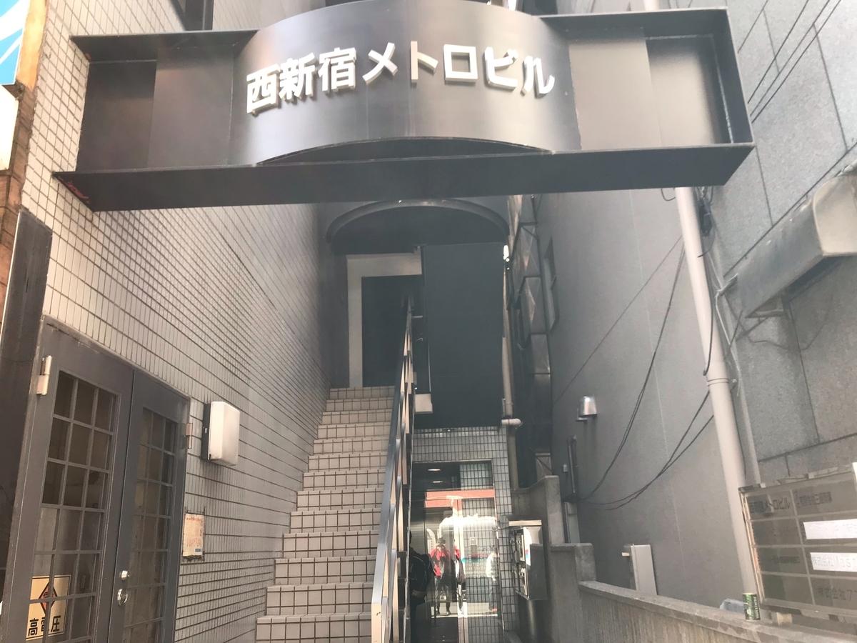 f:id:yubayashi88:20190412181658j:plain