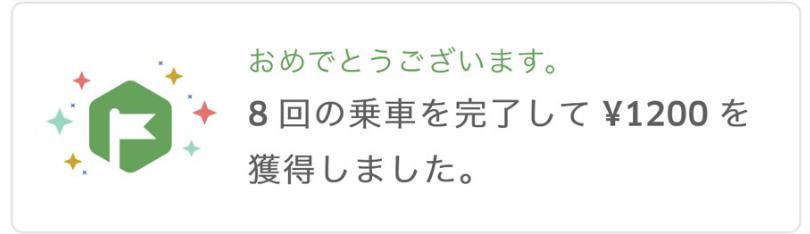 f:id:yubayashi88:20190416215338p:plain