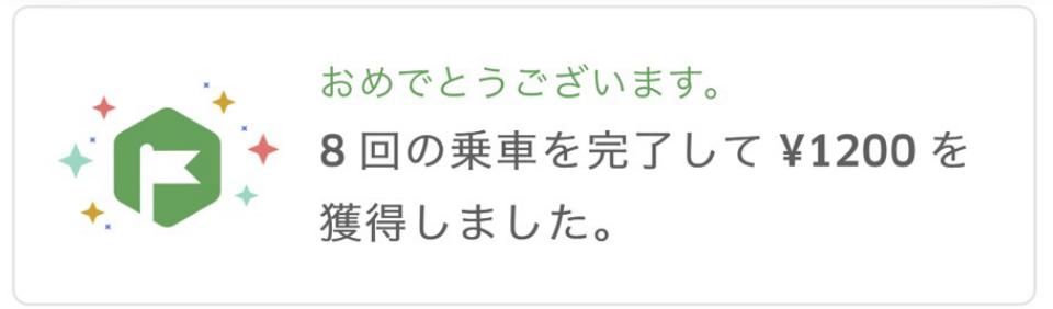 f:id:yubayashi88:20190424212735p:plain