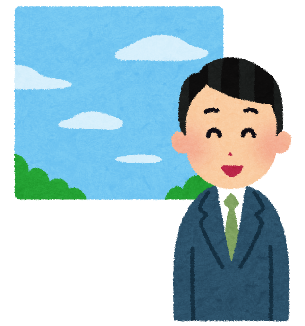 f:id:yubayashi88:20190512204518p:plain
