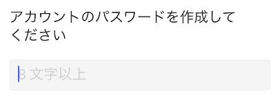f:id:yubayashi88:20190523214105p:plain