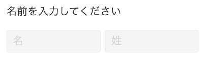 f:id:yubayashi88:20190523214150p:plain