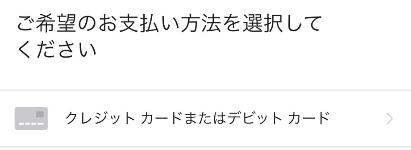 f:id:yubayashi88:20190523214314p:plain