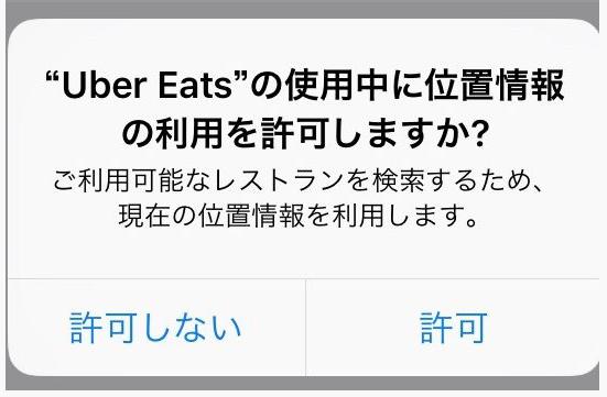 f:id:yubayashi88:20190523214412p:plain