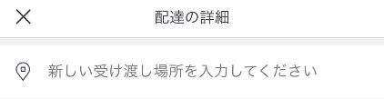 f:id:yubayashi88:20190523214805p:plain